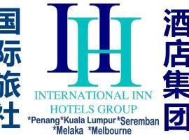 Ferringhi International Inn, Batu Feringgi