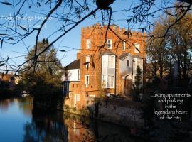 Folly Bridge House, Oxford