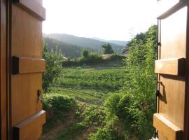 Casa Rural Erro I, Erro