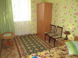 Mini Hotel Yug, Shcholkine
