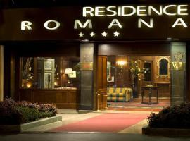 Hotel Romana Residence