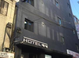 Hotel Bene, Seoul