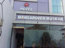 Hotel Mansarover Muskan, Agra