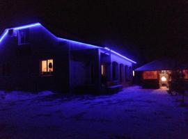 Holiday Home Cozy Corner, Kleyniki