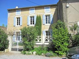 Maison De Vacances - Sainte-Valière, Sainte-Valière