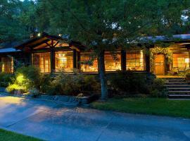 Garland's Oak Creek Lodge, Sedona