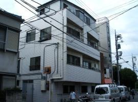 Ofu Jyoshi Kaikan, Tokyo