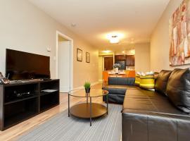 阿特拉斯套房-威靈頓家私公寓
