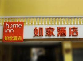 , Pekinas