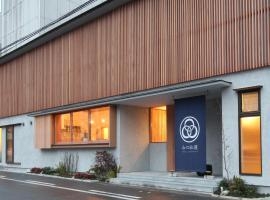 Hostel Mitsuwaya Osaka, Osaka