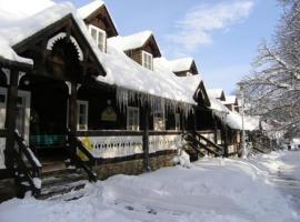 Hotel Svajciarske Domceky, Vyšné Ružbachy