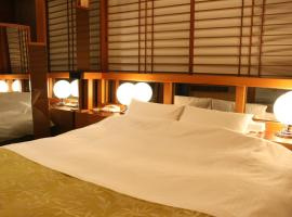 Hotel Parco - Japaneedz Group (Adult Only), Kyoto