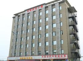 Baikai Hangkong Hotel Guangzhou, Huadu