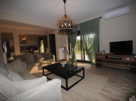 Aurelia Home