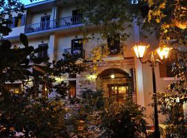 Pelias Hotel, Portariá