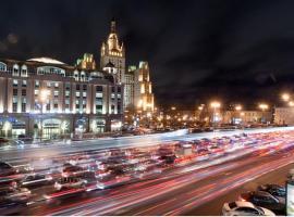 Central Hostel, Moszkva