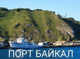 Like Hostel Irkutsk, Irkutsk