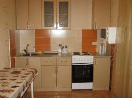 Apartment on Chistopolskaya 36, Kazan