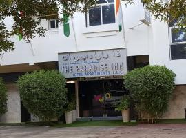 The Paradise Inn Hotel Apartments, 아지만
