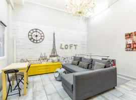 Design Loft Paris Montorgueil
