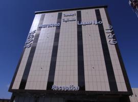 Marasena Arsa Hotel Suites