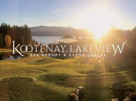 Kootenay Lakeview Spa Resort & Event Centre, Balfour
