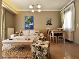 Alexander Apartments, Yerakárion