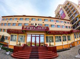 Hotel Complex Versailles, Khabarovsk