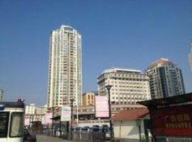 Qingdao Ruyi Kanhai Seaview Apartment