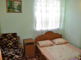 Guest House Afina, Kabargyinka