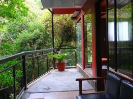 Manakin Lodge Monteverde Costa Rica, الجبل الأخضر