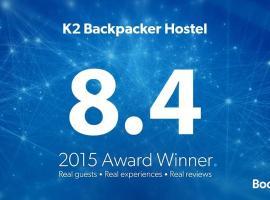 K2 Backpacker Hostel, Khao Lak