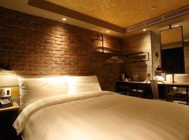 City Suites - Kaohsiung Pier2