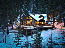River Pines, Sundance