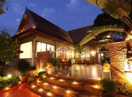 Ruen Ariya Resort, Mae Rim