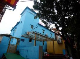 Romantic Inn, Tapeng