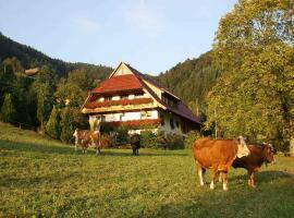 Unterer Gurethshof, Zell am Harmersbach