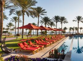 Rixos Seagate Sharm - Ultra All Inclusive, Šarm El Šejk