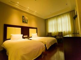 GreenTree Inn BeiJing AnZhen Bird's Nest Business Hotel