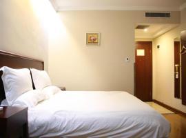 GreenTree Inn BeiJing YiZhuang West TongJi Road Metro Station Express Hotel, Tongzhou