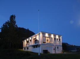 Vallargerði Apartment