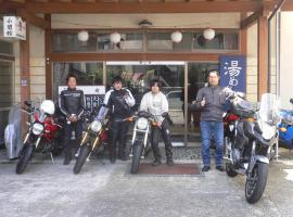 Ryokan Kosekikan, Higashine