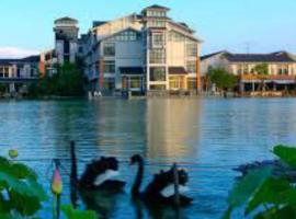 Crowne Plaza Hangzhou Xanadu Resort, Hangzhou