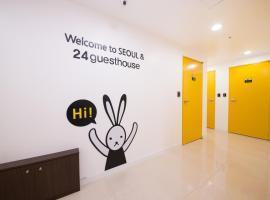 24 Guesthouse Seoul Jongno