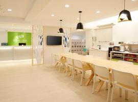 Ease Single Inn, Taichung