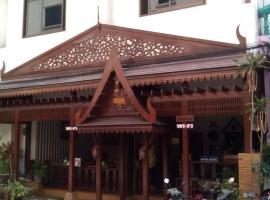 New Sala Thai, Cha Am