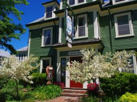 The Garrison House Inn, Annapolis Royal