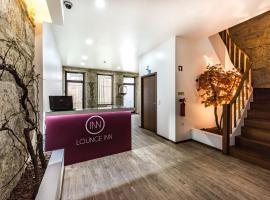 Lounge Inn Guest House, פורטו