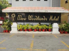 New Woodlands Hotel