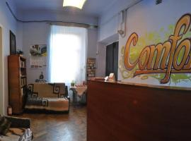 Hostel Comfort, 리보프